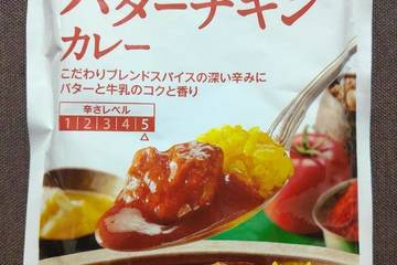 西友 みなさまのお墨付き 完熟トマトとバターのコク バターチキンカレー