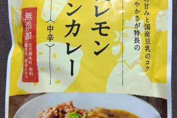 結わえる 玄米によくあうカレー 豆乳レモンチキンカレー