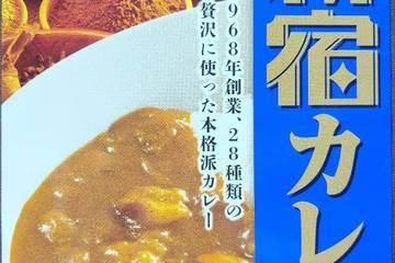 レストラン京王 カレーショップシー&シー 新宿カレー ポーク中辛