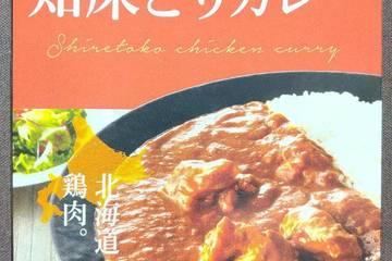 ベル食品 北海道贅沢肉 知床どりカレー