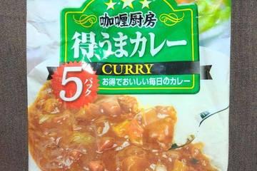 光商 三つ星の美味しさ 咖喱厨房 得うまカレー