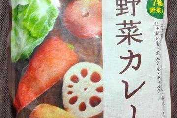 ニチレイ レストランユースオンリー 7種の野菜入り野菜カレー