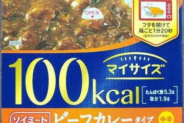 大塚食品 マイサイズ100kcal ソイミートビーフカレータイプ