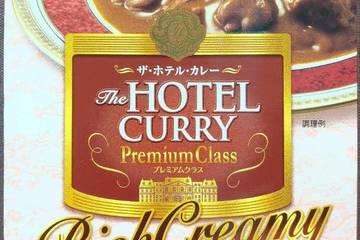 ハウス ザホテルカレープレミアムクラス リッチクリーミー 発酵バターの香りと生クリームのコクが奏でる上品なまろやかさ