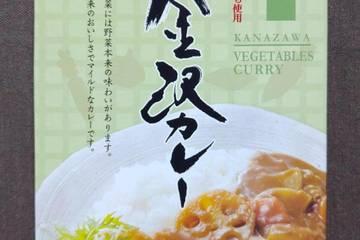 佃食品 壺屋壷亭 金沢カレー 野菜