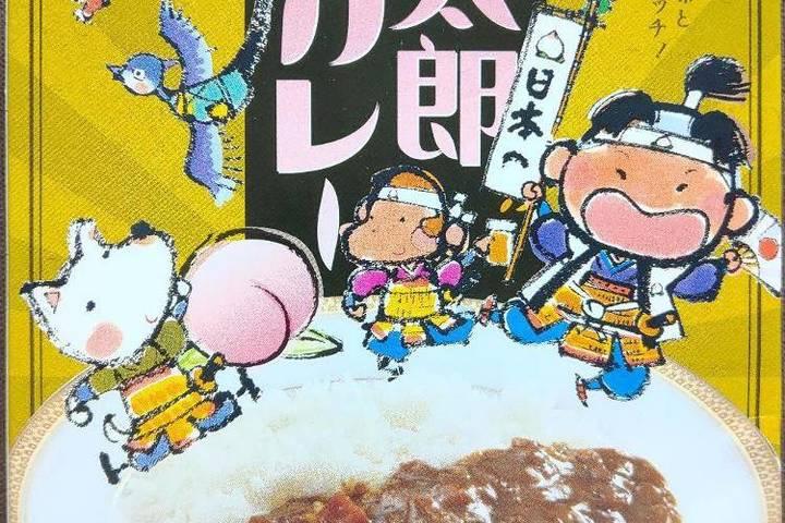 三盛物産 岡山県産桃ピューレ使用 桃太郎カレー