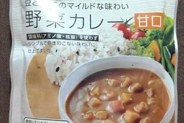 イオン トップバリュグリーンアイフリーフロム 豆と野菜のマイルドな味わい野菜カレー