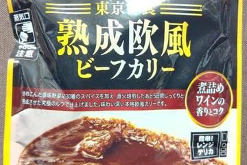 中村屋 新宿中村屋 東京洋食熟成欧風ビーフカリー 煮詰めワインの香りとコク