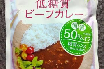 ハチ食品 ハチラボ 低糖質ビーフカレー 糖質50%オフ