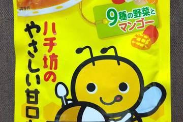 ハチ食品 9種類の野菜とマンゴー ハチ坊のやさしい甘口カレー