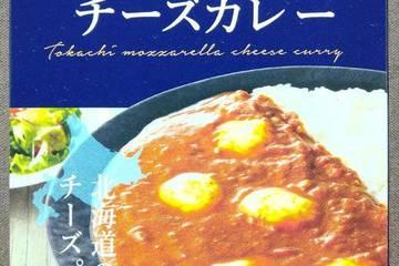 ベル食品 北海道贅沢チーズ 十勝モッツァレラチーズカレー