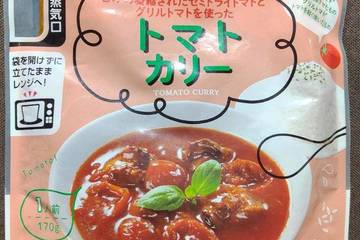 丸大食品 #カリコレ 旨みの凝縮されたセミドライトマトとグリルトマトを使ったトマトカリー