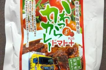川連運送 秋田県産豚肉使用 かわつらカレートマトプラス