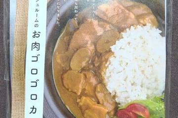 久慈ファーム 折爪三元豚佐助 佐助豚とマッシュルームのお肉ゴロゴロカレー