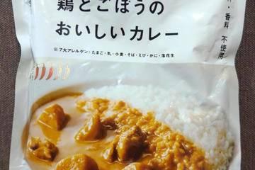 にしき食品 ニシキヤキッチン 7大アレルゲンを使用していない鶏とごぼうのおいしいカレー