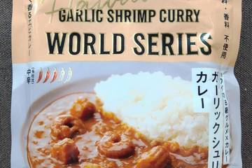 にしき食品 ニシキヤキッチン ワールドシリーズ ハワイのB級グルメカレー ガーリックシュリンプカレー