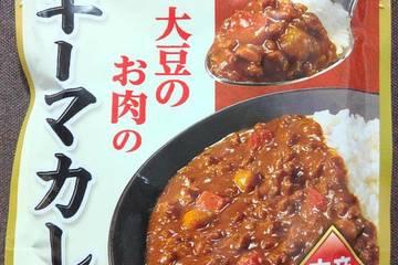 マルコメ ダイズラボ 大豆のお肉とひよこ豆入り 大豆のお肉のキーマカレー 中辛