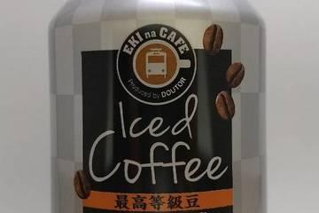 ドトール エキナカフェ アイスドコーヒー