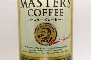 サントリー ボス マスターズコーヒー 微糖