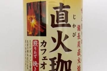 サンガリア 直火珈琲 カフェオレ