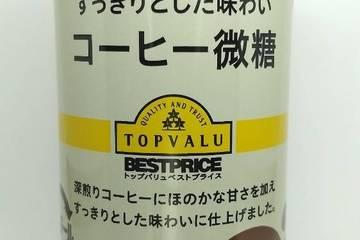 イオン トップバリュベストプライス コーヒー微糖