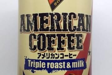 ダイドー ダイドーブレンド アメリカンコーヒー