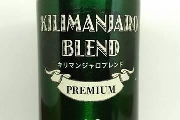 富永食品 神戸居留地 キリマンジャロブレンド プレミアム