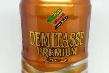 ダイドー ダイドーブレンド デミタスプレミアム 甘さ控えた微糖