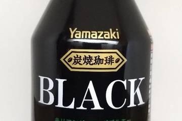 山崎製パン 炭焼珈琲 ブラック