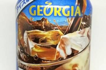 コカコーラ ジョージア アイスコーヒー