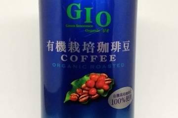 三本コーヒー ジオ 有機栽培珈琲豆コーヒー