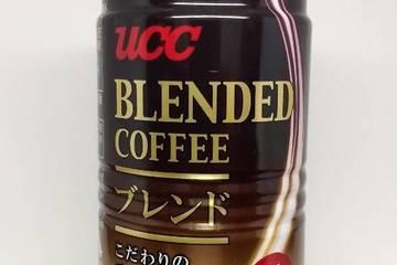 ユーシーシー ブレンドコーヒー ブレンド
