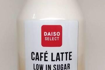 ダイソー ダイソーセレクト カフェラテ 微糖