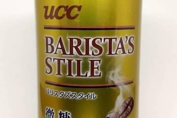 ユーシーシー バリスタズスタイル 微糖