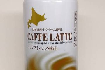 三本コーヒー カフェラテ