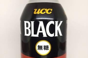 ユーシーシー ブラック 無糖 ディープ&ホットアロマ