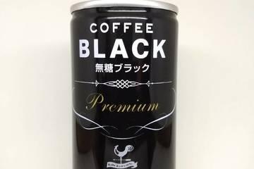 富永食品 神戸居留地 ブラックコーヒー