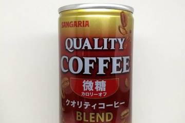 サンガリア クオリティコーヒー 微糖 ブレンド