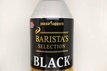 ポッカサッポロ バリスタズセレクション ブラック