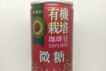三本コーヒー 有機栽培珈琲豆100%使用 微糖