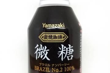 山崎製パン 炭焼珈琲 微糖