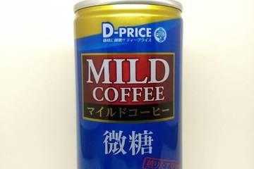 ディープライス マイルドコーヒー 微糖