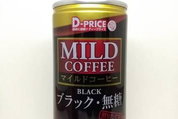 ディープライス マイルドコーヒー ブラック・無糖