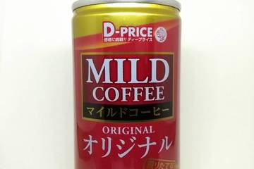 ディープライス マイルドコーヒー オリジナル
