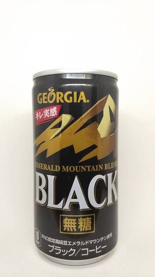 コカコーラ ジョージア エメラルドマウンテンブレンド ブラック メッセージ缶 〜元気に頑張るあなたにこの一本。〜