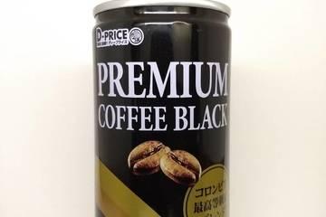 ディープライス プレミアム コーヒー ブラック
