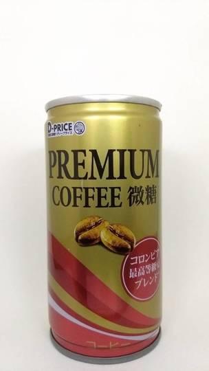 ディープライス プレミアム コーヒー 微糖