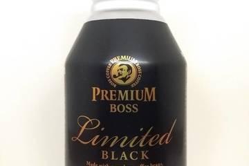 サントリー プレミアムボス ブラック リミテッド