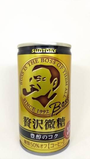 サントリー ボス 贅沢微糖