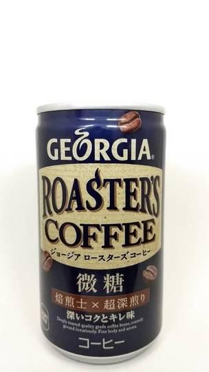 コカコーラ ジョージア ロースターズコーヒー